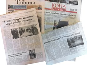 """PRISHTINA DYNAMIC CITY"" in print news"